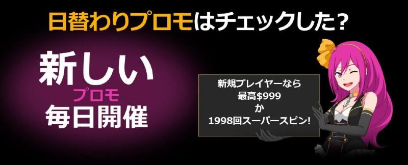 Lucky-niki-bonus
